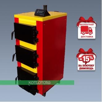 Адамант КЕ (18-25 кВт) - Твердотопливный котел Adamant
