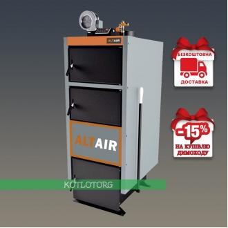 Альтаир Альтера (20-98 кВт) - Твердотопливный котел Altair Altera