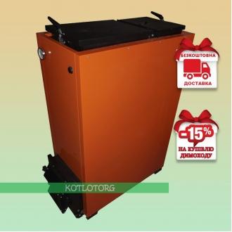 Альтаир Комфорт (20-36 кВт) - Твердотопливный котел Холмова Altair Comfort