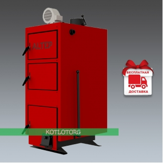 Альтеп КТ-1ЕN (15-45 кВт) - Твердотопливный котел Altep