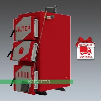 Альтеп Classic (10-30 кВт) - Твердотопливный котел Altep