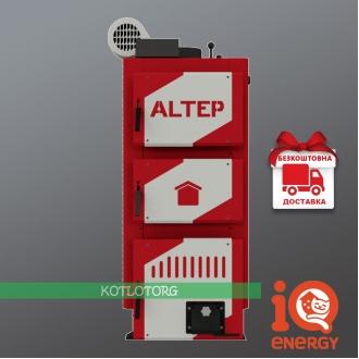 Альтеп Classic Plus (10-30 кВт) - Твердотопливный котел Altep