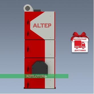 Альтеп KT-2E-U (15-150 кВт) - Твердотопливный котел Altep