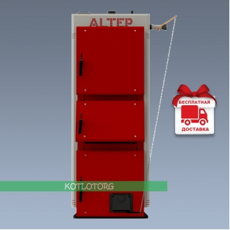 Альтеп Duo UNI / КТ-2Е-NM (15-40 кВт) - Твердотопливный котел Altep