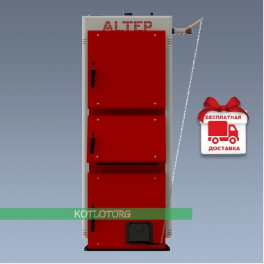 Твердотопливный котел Altep Duo UNI / КТ-2Е-NM