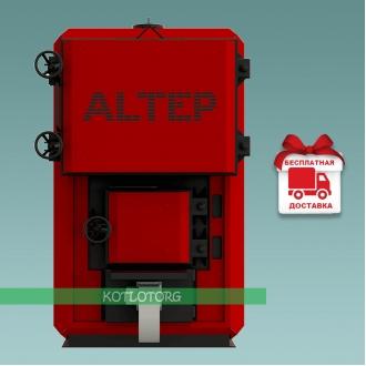Альтеп Max (100-800 кВт) - Твердотопливный котел Altep