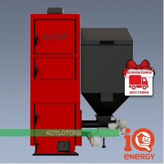 Альтеп Duo Pellet N / КТ-2Е-SHN (15-250 кВт) - Пеллетный котел Altep