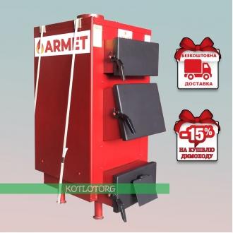 Armet Pro (10-25 кВт) - Твердотопливный котел Армет
