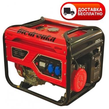 Бензиновый генератор Biedronka GP5055BS