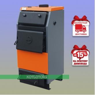 Demrad Beaver Pro (20-44 кВт) - Котел на дровах и угле Бивер