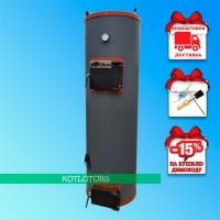 Bizon D (10-50 кВт) - Твердотопливный котел Бизон