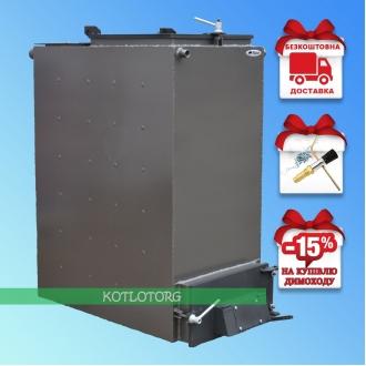 Bizon Eko (6-99 кВт) - Твердотопливный котел Холмова Бизон