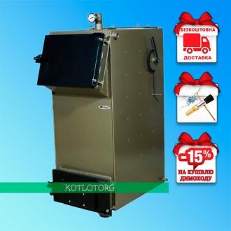 Bizon F (10-25 кВт) - Твердотопливный котел Холмова Бизон