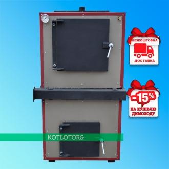 Bizon FR Termo - 6mm (20-100 кВт) - Пиролизный котёл Бизон