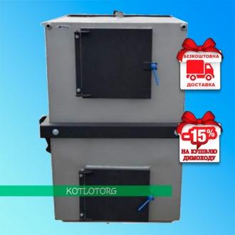 Bizon FR - 5mm (20-100 кВт) - Пиролизный котёл Бизон