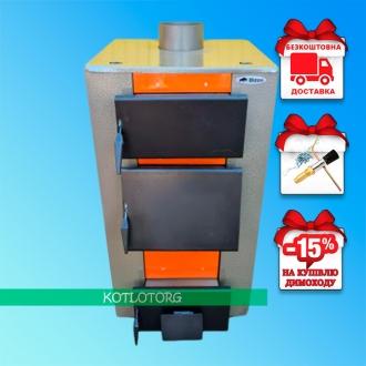 Bizon M Classic Plus - 5mm (10-32 кВт) - Твердотопливный котел Бизон