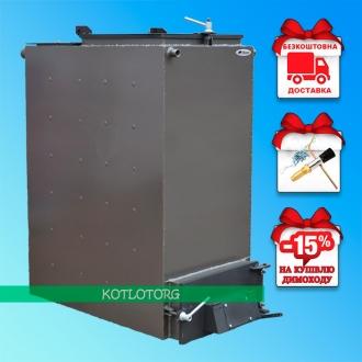 Bizon FS Eko - 4mm (6-99 кВт) - Твердотопливный котел Холмова Бизон