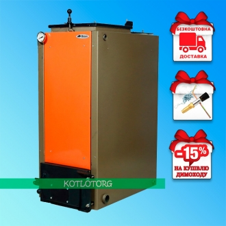 Bizon FS Eko Termo - 4mm (6-99 кВт) - Твердотопливный котел Холмова Бизон