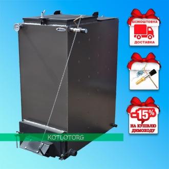 Bizon FS Standart - 4mm (10-99 кВт) - Твердотопливный котел Холмова Бизон
