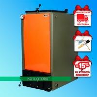 Bizon FS Standart Termo - 6mm (10-99 кВт) - Твердотопливный котел Холмова Бизон