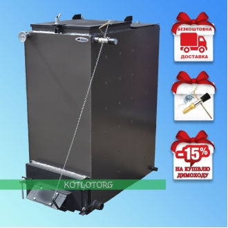Bizon Standart (6-99 кВт) - Твердотопливный котел Холмова Бизон