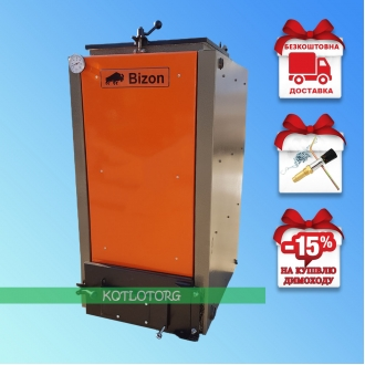Bizon Eko Termo (6-55 кВт) - Твердотопливный котел Холмова Бизон