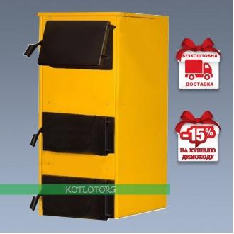 Буран Montem F (10-30 кВт) - Твердотопливный котел Холмова Buran