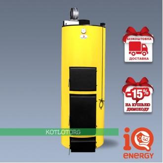Буран У (10-50 кВт) - Твердотопливный котел Buran