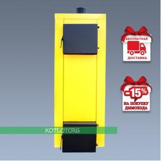 Буран-Deluxe (20-40 кВт) - Твердотопливный котел Buran
