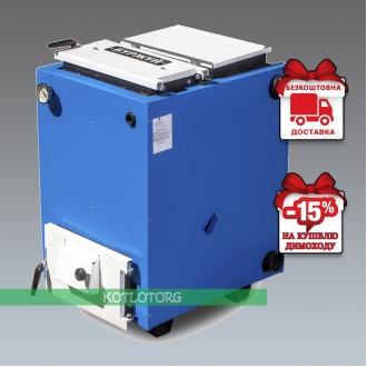 Буржуй ШК (16 кВт) - Твердотопливный котел Холмова Буржуй