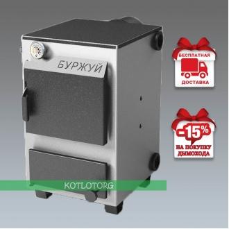 Буржуй К (15-20 кВт) - Котел на дровах и угле