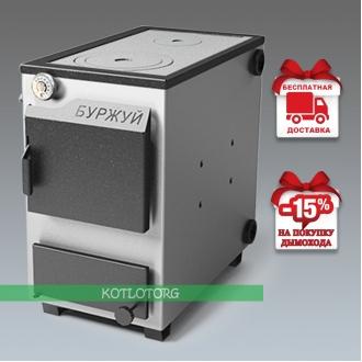 Буржуй КП (10-18 кВт) - Котел-плита