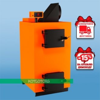 Оргтехавтоматика СТС-В (25-200 кВт) - Теплогенератор на дровах СТС В