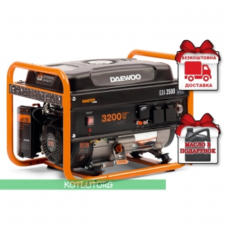 Daewoo GDA 3500 - Бензиновий генератор Деу