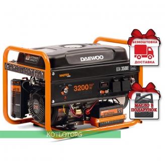 Daewoo GDA 3500E - Бензиновий генератор Деу