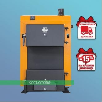 Донтерм Стандарт (13-20 кВт) - Котел на дровах и угле Donterm