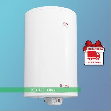 Электрический водонагреватель Eldom Favourite 200 72281 (200л)