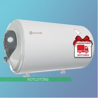 Eldom Favourite 50 H WH05039L (50л) - Электрический водонагреватель Элдом