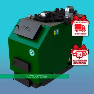Gefest Profi S (30-300 кВт) - Твердотопливный котел Гефест