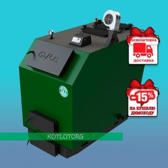 Gefest Profi U (15-600 кВт) - Твердотопливный котел Гефест