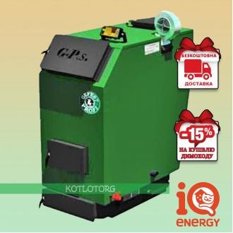 Gefest Profi S (30-180 кВт) - Твердотопливный котел Гефест