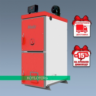 Heiztechnik Holz Plus (13-75 кВт) - Твердотопливный котел Хейзтехник