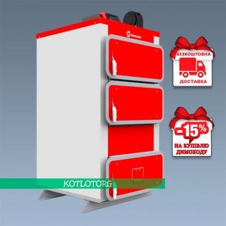 Heiztechnik Q Plus DR (15-40 кВт) - Твердотопливный котел Хайзтехник