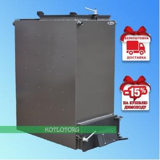 Bizon (6-100 кВт) - Твердотопливный котел Холмова Бизон