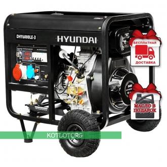 Hyundai DHY 6000LE-3 - Дизельный генератор Хюндай