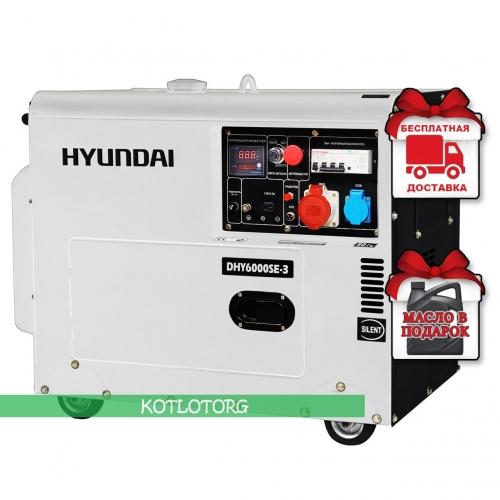 ремонт дизельных генераторов hyundai 6000se