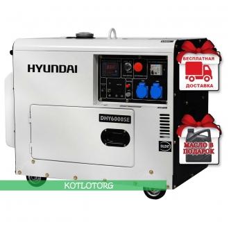 Hyundai DHY 6000SE - Дизельный генератор Хюндай