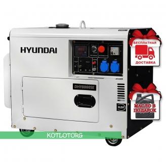 Hyundai DHY 8000SE - Дизельный генератор Хюндай