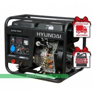 Hyundai DHYW 190AC - Сварочный генератор Хюндай