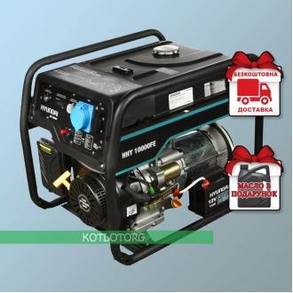 Hyundai HHY 10000 FE - Бензиновый генератор Хюндай